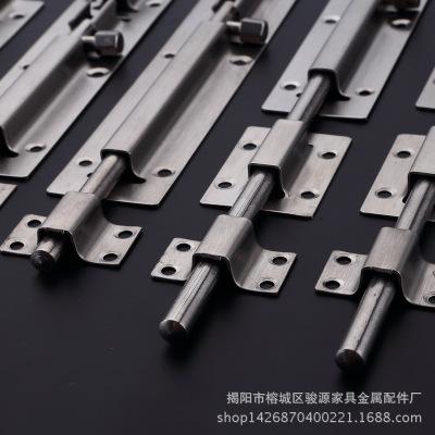 不锈钢插销中方3寸4寸6寸8寸m插销防盗房门木门门窗配件橱柜机箱