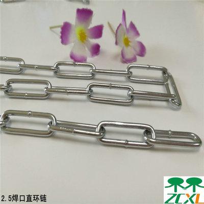 厂家直销铁链子晾衣铁链焊口直环链 镀锌铁链灯饰链环型链条