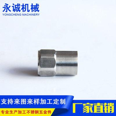 外贸五金加工 冲压加工机械零件加工机械加工来图定制 不锈钢加工