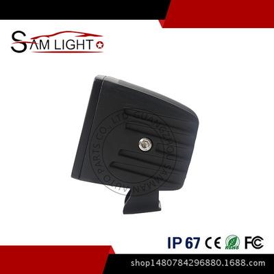 厂家 led12W 16W方 越野车射灯 LED工作灯检修灯 汽车改装灯 雾灯