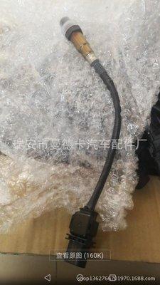 潍柴天然气OH6氧传感器612600191585