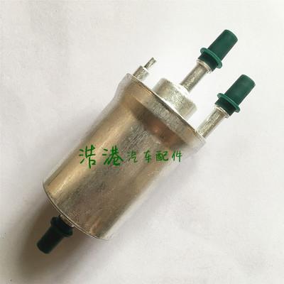 适用于大众速腾 老宝来明锐老途安1.6 2.0L汽油格汽油滤芯滤清器