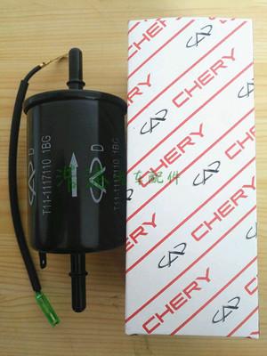 适用奇瑞瑞虎汽滤瑞虎5汽油滤芯 燃油滤清器 捷途X70汽油格凯翼X3
