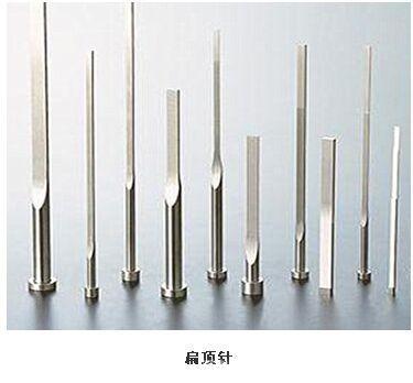 厂家批发精密塑胶模具优德88娱乐官网顶针扁顶针skd61顶针托针镶件
