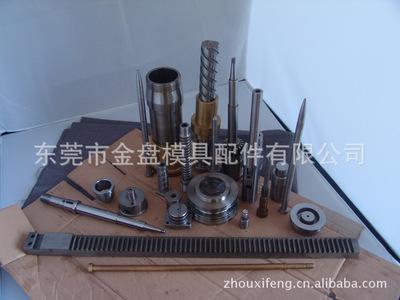 精密模具配件 司筒 顶针 镶件 型腔 型芯