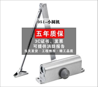 厂家供应自动小型轻型简易防火门缓冲液压弹簧闭门器关门器45公斤