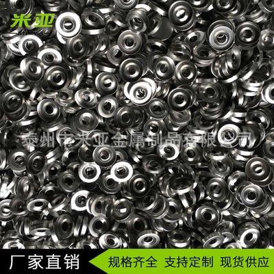 生产304不锈钢冲压件 非标五金配件冲压件 不锈钢冲压件加工定制