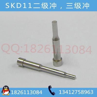 东莞五金模冲针加工厂家-专业加工硬度58-62°非标SKD11冲针