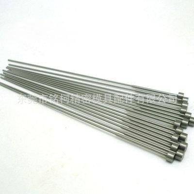 厂家定做非标顶针司筒 模具非标薄壁司筒 托司筒 模具非标顶针