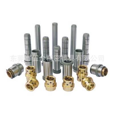 日标塑胶模模架用外导柱组件,滚珠导柱,导柱导套,独立导柱