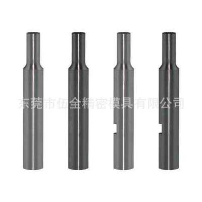 标准非标SKH51冲针冲头 A型冲头 冲针 非标定制 精密凹模衬套系列