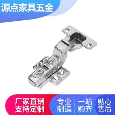 304不锈钢铰链 家具橱柜门铰链 不锈钢缓冲合页 飞机冲铰链批发