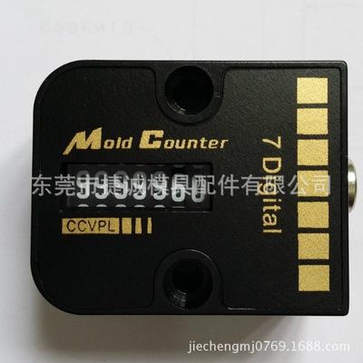 宁波销售高仿 DME模具计数器,PROGRESSIVE计数器,机械式计数器