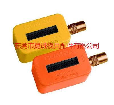 上海批发优德88中文客户端) 西班牙卡玛莎CCRE5328 CC.503028模具计数器