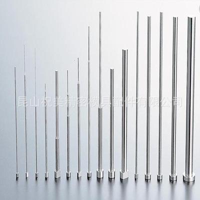 skd61顶针 模具顶针 skd61塑胶模托针 非标定做模具优德88娱乐官网批发