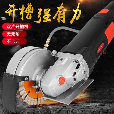 双锯片全自动开槽机无尘无死角一次成型水电工程墙角混凝土切割机