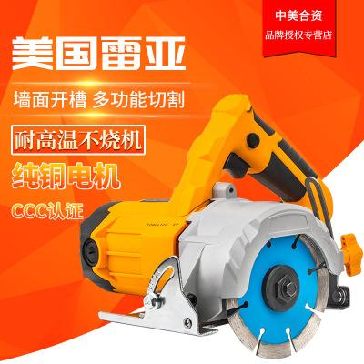 厂家直销雷亚110石材切割机 大功率1600W云石机 瓷砖切割电动工具