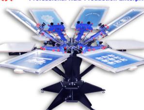 烟台天久六色双轮转套印丝印机丝网印刷机2020手工制版设备器材