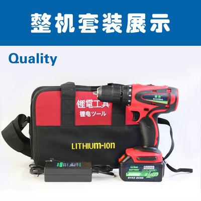 锂电钻充电钻手电钻强力彩钢钻充电式锂电电钻