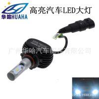 K9 LED汽车前大灯H1 H7 H11 9005 9012 汽车LED大灯 S1外贸热销款