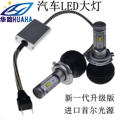 汽车LED大灯h1H3H4H7H1190059012H11改装优德88娱乐官网车灯前大灯雾灯厂家