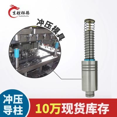 直销模具导柱 五金冲压模具导柱TRP精密滚珠导向柱 导柱