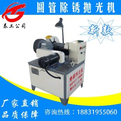 圆管抛光机 小型外圆抛光机 全自动钢管拉丝机