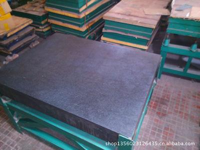 仪器仪表/测量工具/平板/平台 花岗岩平台 高级精度/0级精度平台
