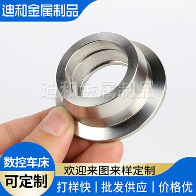 CNC精密非标机加工 不锈钢五金冲压件定制 量大价优