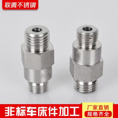 非标零件机加工 304不锈钢碳钢液压式胶管接头 油管密封卡套接头