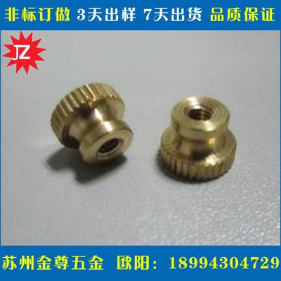 厂家直销 非标定制:车削加工高品质螺柱 机加工件等精密配件