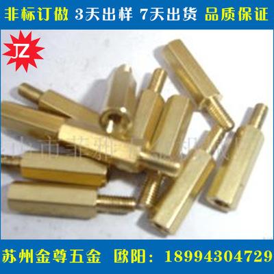 厂家现货直销非标订做铜铁镀锌铝不锈钢内外牙螺钉螺柱