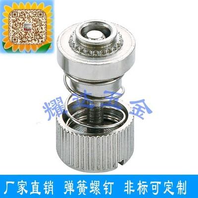 【大量促销】五金PEM弹簧螺钉PF50-M3-0/-1/2面板螺钉 松不脱螺丝