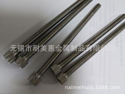 厂家直销 304不锈钢内六角螺丝螺钉 M2.5M3M4M5M6