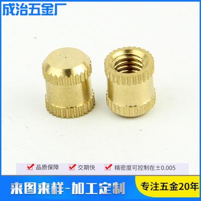 供应滚花铜螺母 精密小铜件 非标铜件来图版来样加工各种规格
