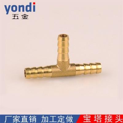 气动水管铜配件接头水咀直通宝塔对接插内径681012MM内径软管直销
