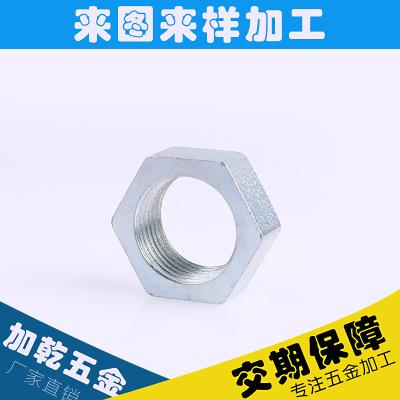 机械汽摩零配件螺栓螺母定制 来图来样加工 非标螺丝螺母