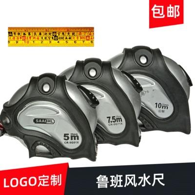厂家批发定制鲁班尺 外壳皮套风水卷尺耐摔高质量加宽耐用钢卷尺
