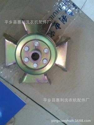 厂价直销:洗衣机 电机用铝皮带轮