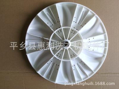 厂家直销:全自动 300MM水叶盘波轮