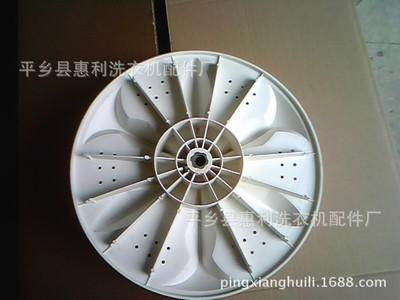 厂家供应:洗衣机配套波轮系列 11齿 直径32cm和34cm两款