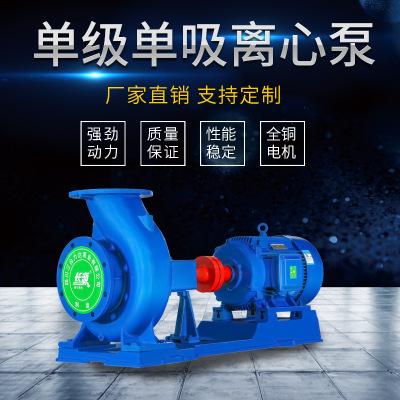 厂家直销IS ISR ISJ ISF系列单级离心泵铸铁离心单级单吸管道泵