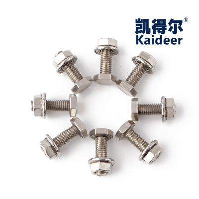 空调架不锈钢膨胀螺丝螺栓机脚螺丝螺母拉爆螺栓支架螺丝厂家直销