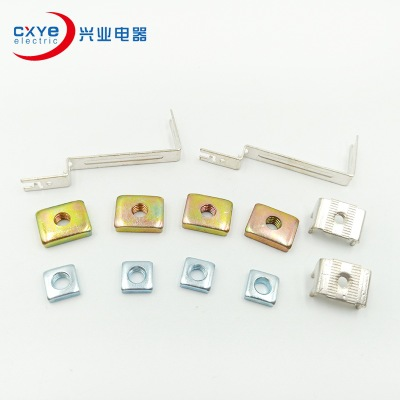 交流接触器配件厂家螺母 接线脚 F型