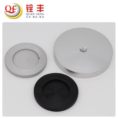 五金铝饼固定板氧化 铝件加工 数控cnc加工中心 精密机械零件定制