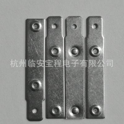 批发优德88中文客户端电热电器304不锈钢接线片 BCJ-056家用电器五金件接线片