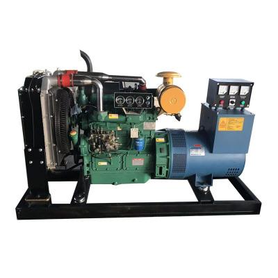 厂家直销50kw柴油发电机组带中冷增压器 小型柴油发电机50kw