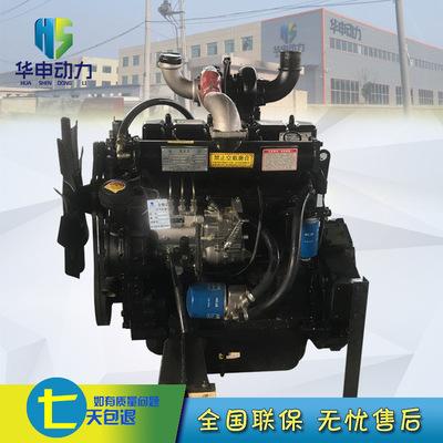 华申动力厂家直销挖掘机用R4105AZG柴油机 120马力装载机用发动机