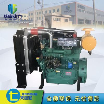 厂家直销76马力柴油内燃机 直喷4105带中冷增压器发电用柴油机