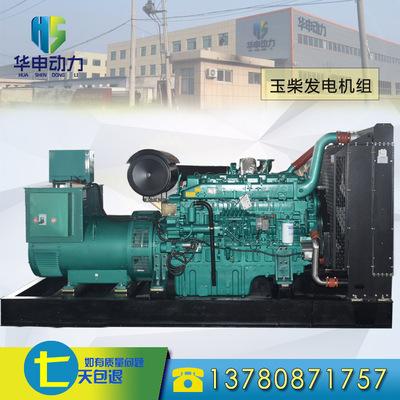 玉柴400千瓦柴油发电机组 400kw柴油发电机组广西玉柴动力